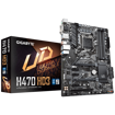 Picture of Gigabyte Intel H470 HD3 10th Gen Motherboard