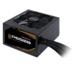 Picture of Gigabyte P650B 650W 80 Plus Bronze Certified Power Supply