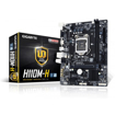 Picture of Gigabyte H110M-H Motherboard