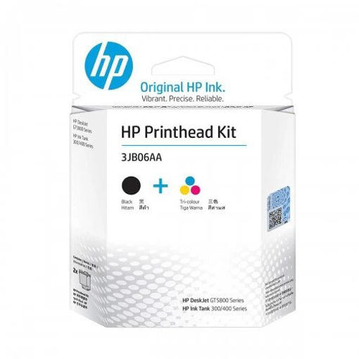 Picture of HP Cartridge GT-51-3JB06AA 15000 Pages