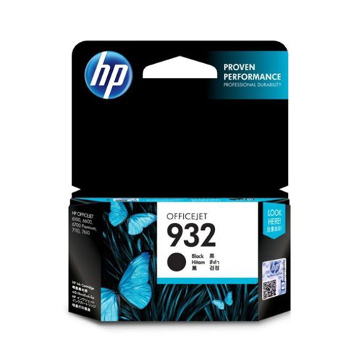 Picture of HP 932 Black Original Ink Cartridge (CN057AA)
