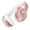 Picture of Beats Solo 3 Wireless Rose Gold-ITS (MX442ZA/A)