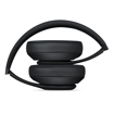 Picture of Beats Studio 3 Wireless  Noise Cancelling Headphone Matte Black-ITS (MX3X2ZA/A)
