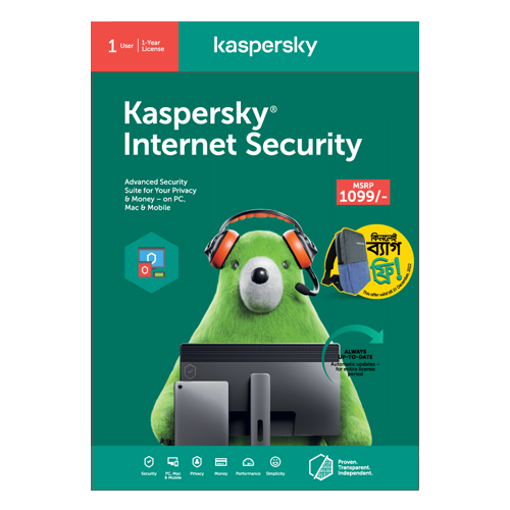 Picture of Kaspersky Internet Security 2021 (1 User | 1 Year License | PC / Mac) Retail Box