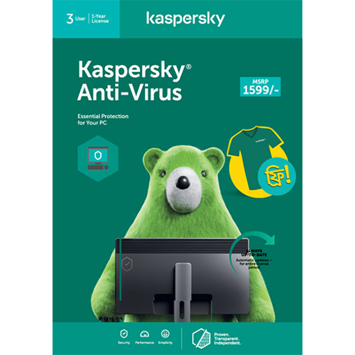 Picture of Kaspersky Anti-Virus 2021 (3 User | 1 Year License | PC) Retail Box