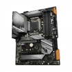 Picture of Gigabyte Z590 Gaming X Intel 10th and 11th Gen ATX Motherboard