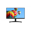 Picture of LG 22MK600M 21.5 inch IPS Full HD LED Monitor